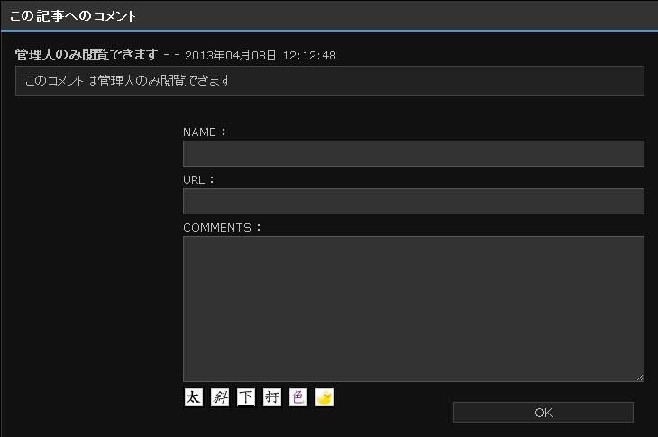 2013040815025344b.jpg