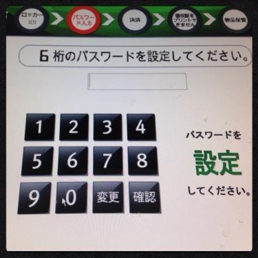 20140110194344777.jpg