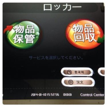 20140110194509c84.jpg