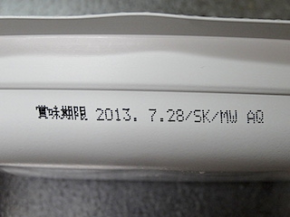 201312182200412ff.jpg