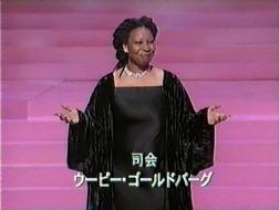 突然ですが「第68回(1995年度)アカデミー賞授賞式」を振り返ってみた!