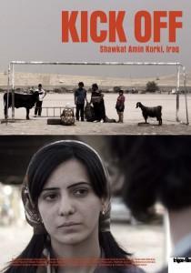 『僕たちのキックオフ』 (2008/イラク・クルディスタン地域、日本)