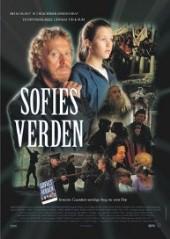 『ソフィーの世界』 (1999/ノルウェー)
