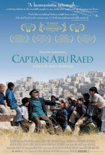 『キャプテン アブ・ラーイド』 (2007/ヨルダン)