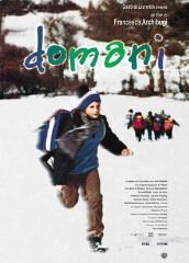 『明日、陽はふたたび』 (2000/イタリア)