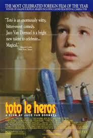 『トト・ザ・ヒーロー』 (1991/ベルギー、フランス、ドイツ)