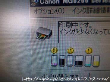 R0012300.jpg