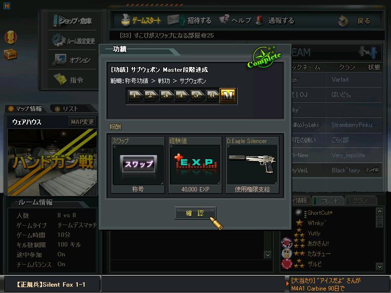 20120624104958518.jpg