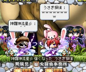 Maple130130_011359.jpg