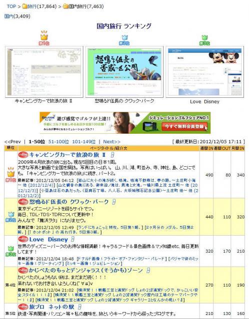 1123244_20121206052416.jpg