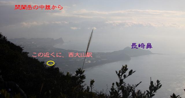 20100101233202f5cp.jpg