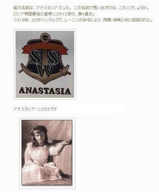 無題anasutasia