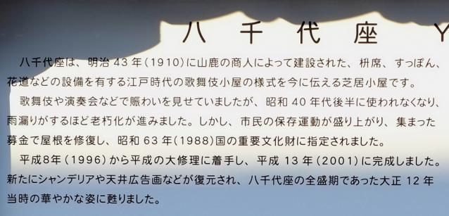 13年1月12日 (9)