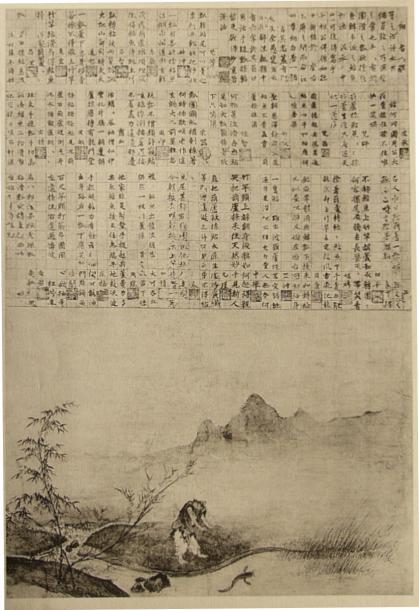 hyounennzu (1)