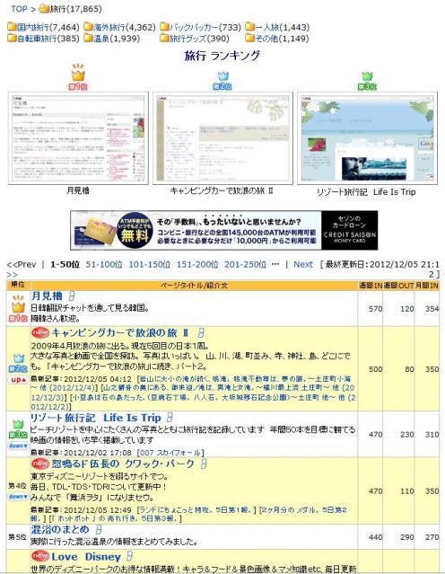 76778_20121206052416.jpg