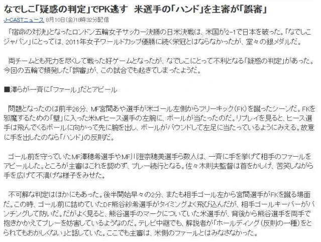 gosinnnyu-su4321.jpg