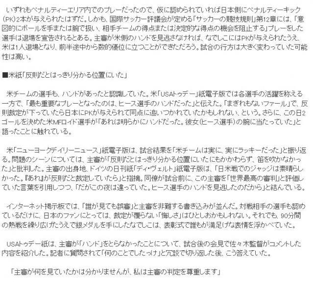 gosinnnyu-su5432.jpg