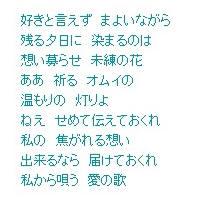 kitanomisaki7672.jpg