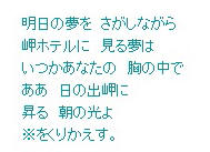 kitanomisaki7673.jpg