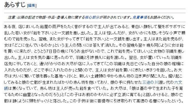 kozodateameyuurei987.jpg