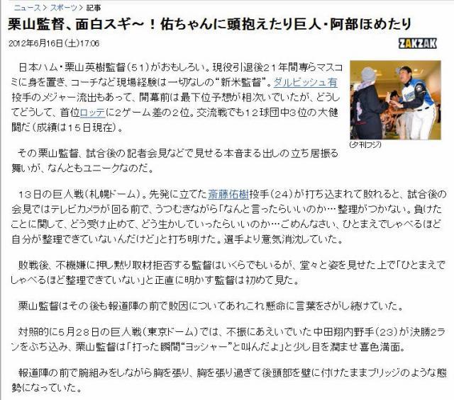 kuriyama6543.jpg
