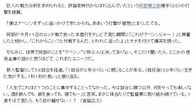 kuriyama765679.jpg