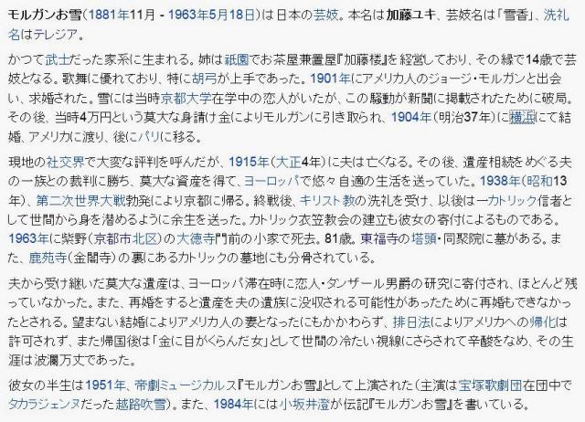 morugannoyuki5456.jpg