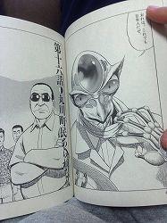 【漫画:レビュー】 岩明均の作品面白すぎワロタ 【寄生獣の人】