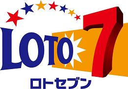 loto7