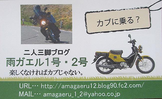 20141023141223c94.jpg