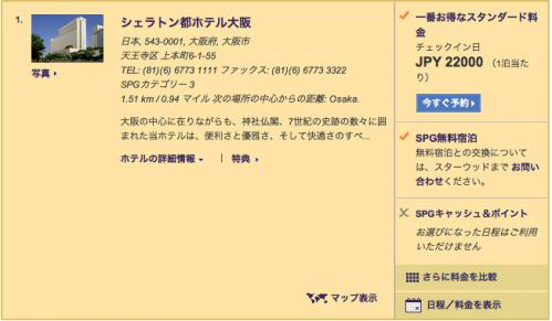 11-スクリーンショット 2012-10-27 13.25.41