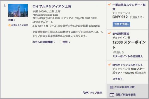スクリーンショット 2012-12-02 16.48.22