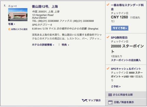 スクリーンショット 2012-12-02 16.48.42