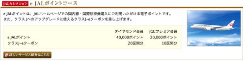 スクリーンショット 2012-12-04 23.26.14