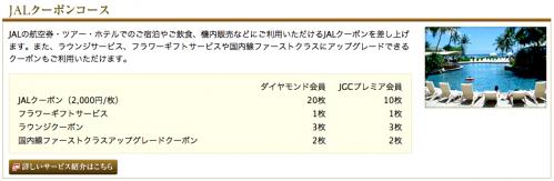 スクリーンショット 2012-12-04 23.25.59