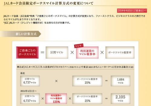 11-スクリーンショット 2012-12-22 7.45.35