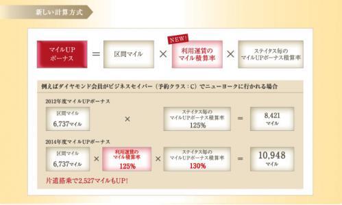 11-スクリーンショット 2012-12-22 7.46.15