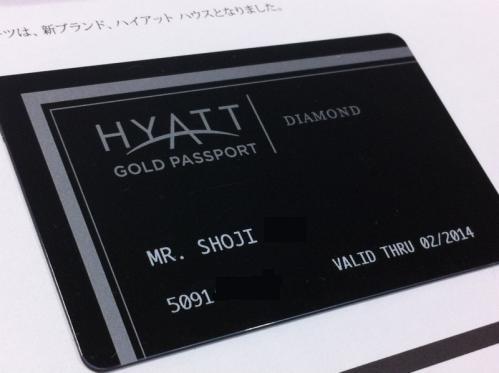 9-IMG_3062.jpg