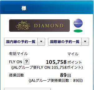 JAL2012.jpg
