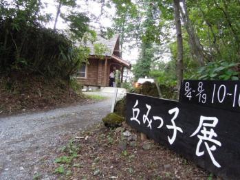 okasan_0022.jpg
