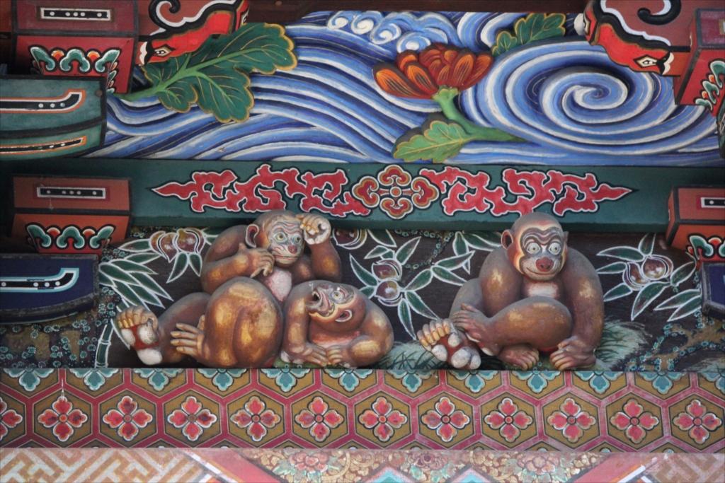 『お元気三猿』