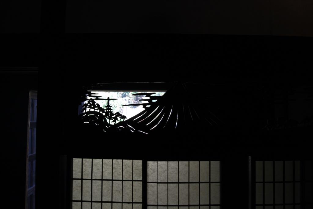三澤家住宅(2)_6