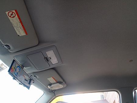 車 たばこ臭 クリーニング