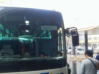 120504b_bus.jpg
