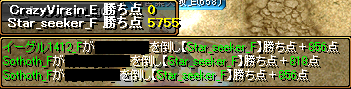 0221_Star_seeker_F7.png