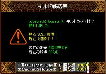 0320_SecretHouse_K5.png
