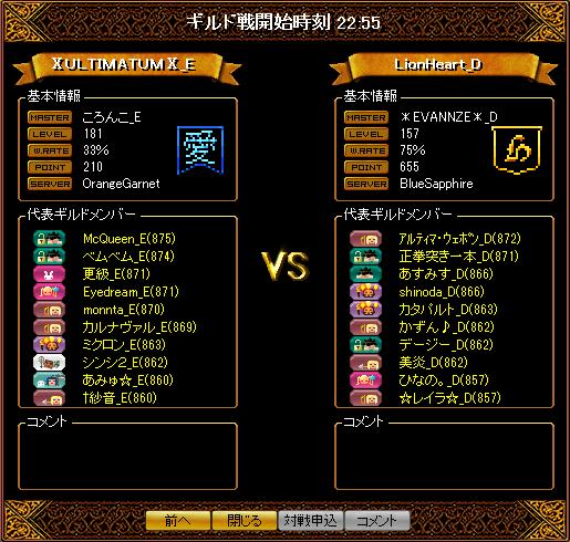 0514_LionHeart_D2.png