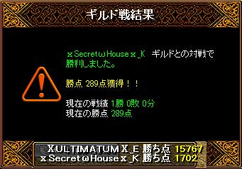 0517_Secret_House_K5.png