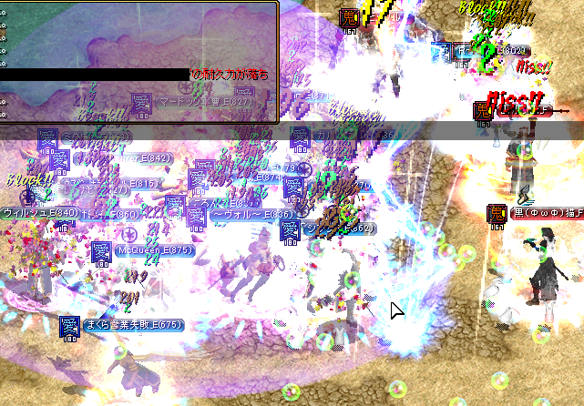 20130305234453ac2.png