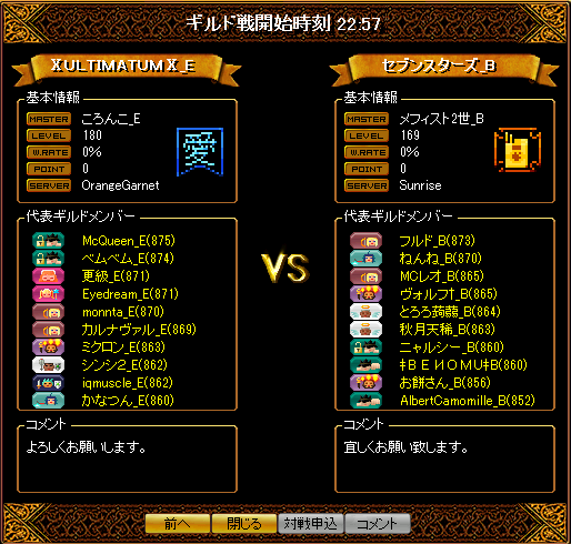 20130313000422cfc.png